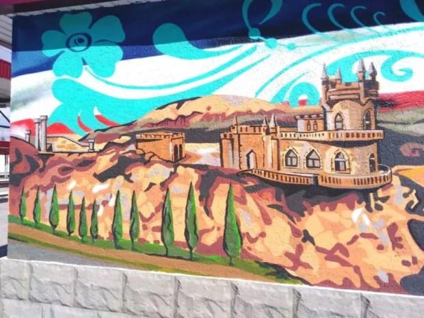 Праздничное патриотическое граффити украсило железнодорожный вокзал в Симферополе
