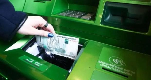 Банк России рекомендует использовать безналичную форму оплаты товаров и услуг