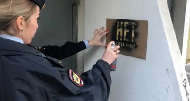 В Ялте полицейские и общественники провели рейд по закрашиванию надписей с рекламой наркотиков
