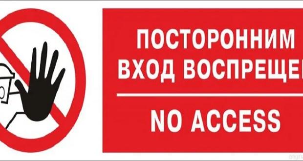 Откуда берутся риски? Иностранцам «без справки» ходу в крымские санатории нет