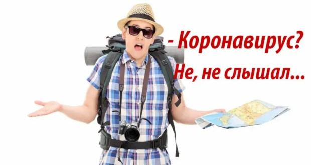 Официально: за рубежом остаются 33 крымчанина, все - туристы