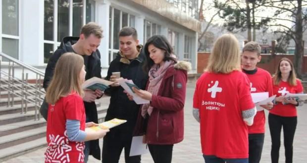 Помощь крымчанам в борьбе с коронавирусом оказывают студенты-волонтёры