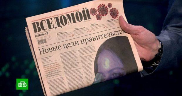 Каждая третья новость в российских СМИ - о коронавирусе