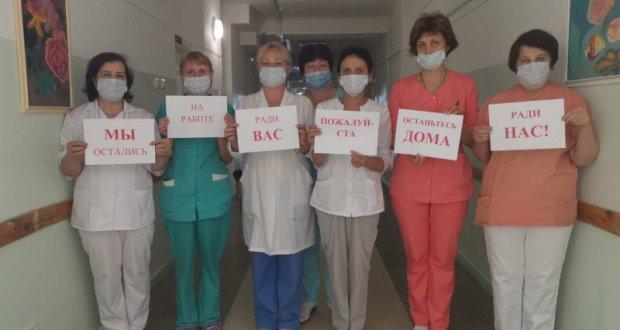 #ОставайсяДома! В Севастополе медики обращаются к горожанам