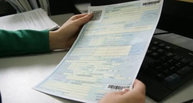 В Крыму утверждены правила оформления больничных листов на карантине для лиц старше 65 лет