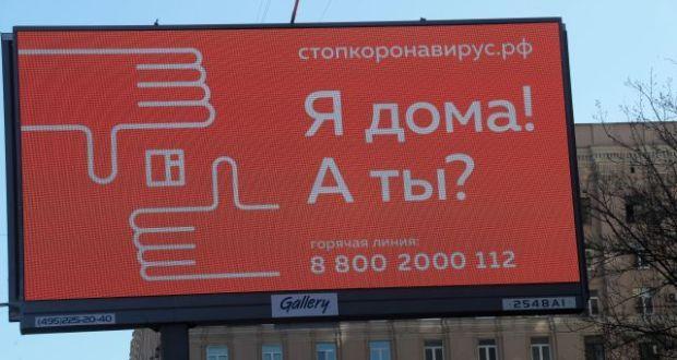 Коронавирус бродит по России: за сутки выявлено 658 новых случаев заболевания. Два из них – в Крыму
