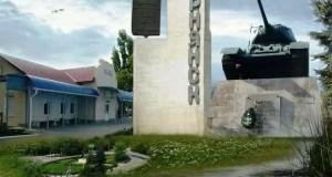 Городу Армянску присвоено почётное звание «Населённый пункт воинской доблести»