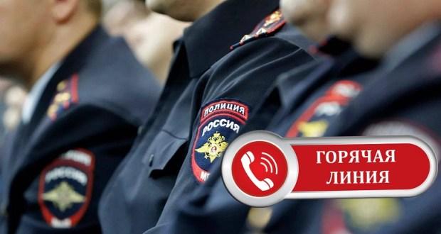 Несправедливо оштрафовали? Безосновательно задержали? Есть «телефон доверия» МВД по Республике Крым