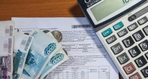 МинЖКХ Крыма рекомендует оплачивать коммунальные услуги дистанционно