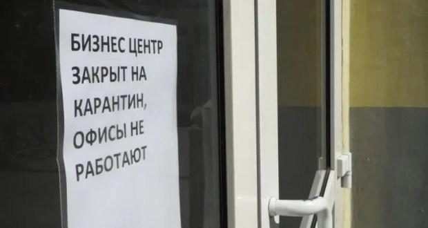 Пострадавшему от коронавируса бизнесу в Крыму помогут. Пока речь идет о миллиарде рублей