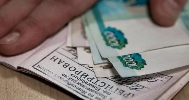 В Ялте торговали «липовыми» пропусками на передвижение в режиме «повышенной готовности»