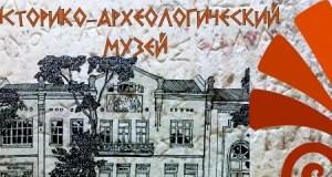 Восточно-Крымский историко-культурный музей-заповедник приглашает на онлайн-экскурсии