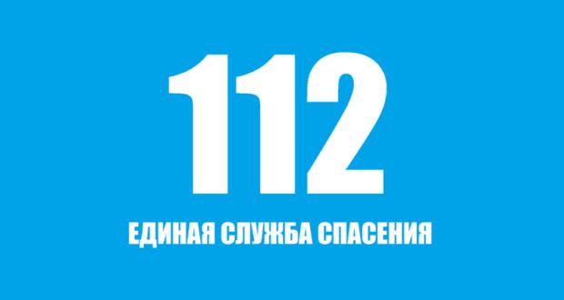 """С 27 марта по 2 апреля в Крыму на номер """"112"""" поступило почти 15 тысяч вызовов. Большинство - ошибочные"""