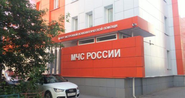 Как адаптироваться к режиму самоизоляции? Рекомендации психологов МЧС России