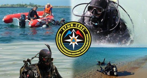 """В Республике сотрудники """"КРЫМ-СПАС"""" продолжают работы по обследованию пляжей"""
