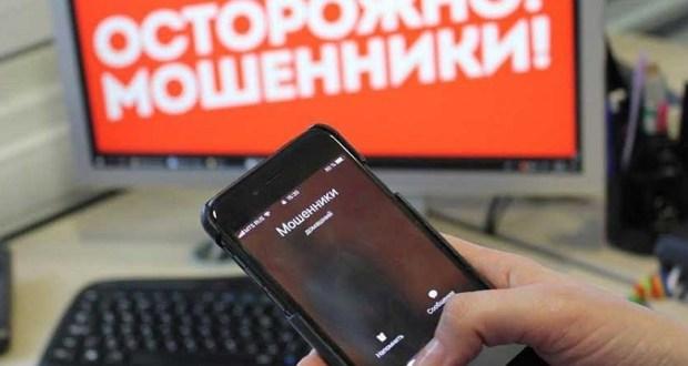 В МВД предупреждает о мошенниках, требующих по СМС оплатить штраф за нарушение самоизоляции
