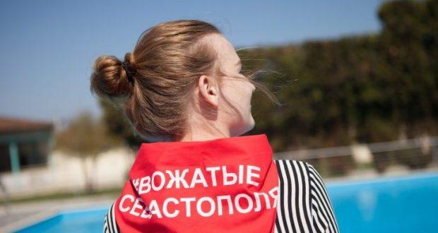 В Севастополе стартовал новый этап онлайн-школы вожатского мастерства
