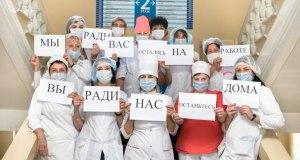 Правительство Севастополя направило на поддержку медиков около 24 млн. рублей