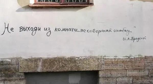 В первом и втором чтении принят закон «о московских штрафах» в период «самоизоляции»