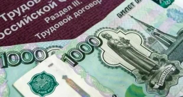 Следком занялся севастопольским предприятием, не платившим зарплату глухонемым дворникам