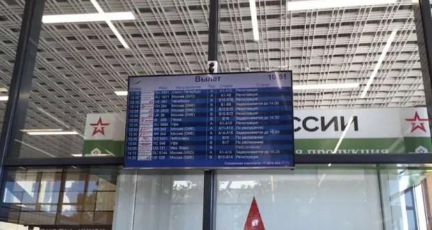 Это уже «почти карантин»? Всех, прилетающих в Крым из Москвы и Санкт-Петербурга направят на обсервацию