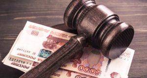 В Севастополе с суммами штрафов за нарушение режима «самоизоляции» какая-то чехарда