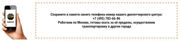 Когда эвакуатор действительно нужен. Как это работает в Москве