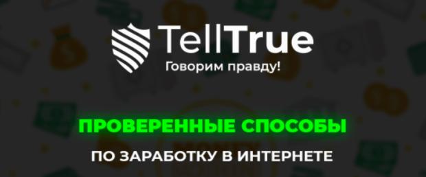 Заработать онлайн крымск анастасия даниленко