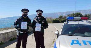 """""""Оставайтесь дома!"""" - полицейские Ялты призывают соблюдать гражданскую сознательность"""