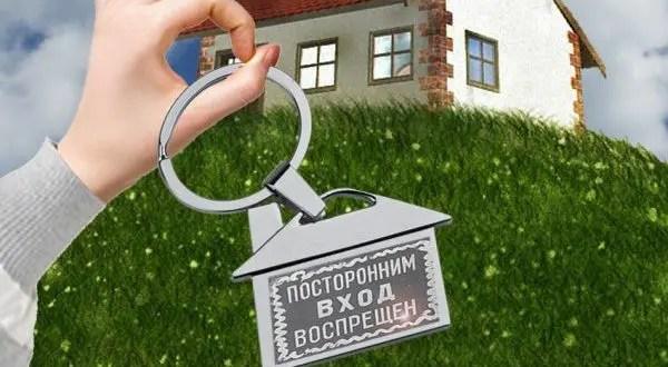Более 11,5 тысяч земельных участков в Крыму на приграничных территориях РФ принадлежат иностранцам