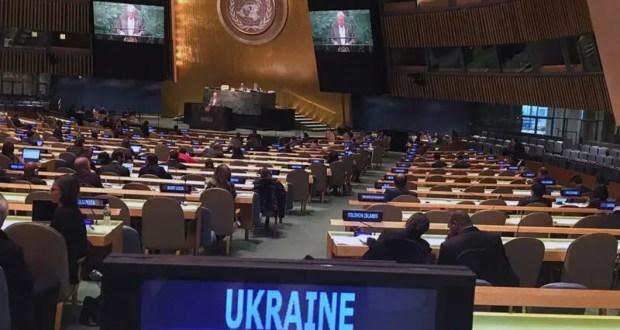Украина заблокировала в ООН российскую резолюцию по борьбе с пандемией коронавируса