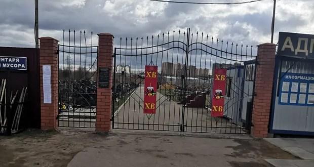 Крымские власти на время режима «самоизоляции» запретили посещение кладбищ