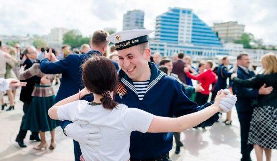 В Севастополе акция «За Победу танцуй до победного» состоится онлайн