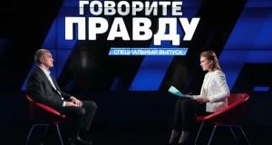 С 18 мая на работу выйдет более 400 тысяч крымчан