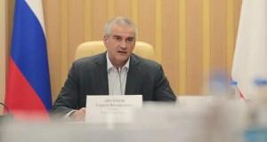 С 1 июня в Крыму заработают летние кафе, а с 15-го - предприятия санаторно-курортного комплекса