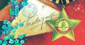 Крымский этнографический музей презентовал экспозицию поздравительных открыток к 9 мая