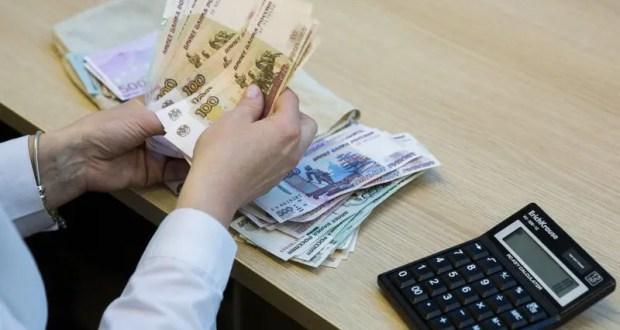 ПФР в Севастополе: график выплаты пенсий в июне 2020 года