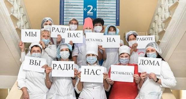 В Севастополе – «затишье»: новых случаев проявления коронавируса нет