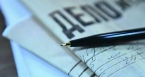 Прокуратура Симферополя направила в суд дело в отношении члена организованной преступной группы
