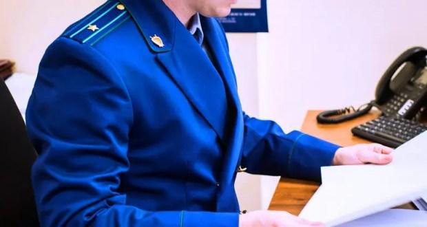Прокуратура выявила факт завышения объемов работ по муниципальному контракту в Крыму