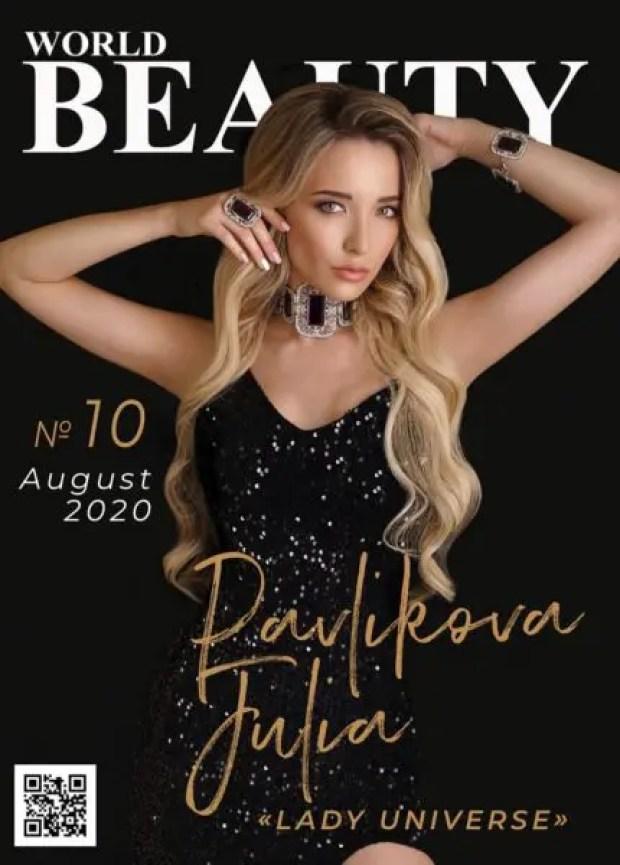 Керчанка Юлия Павликова украсит обложку московского глянцевого журнала «Beauty»
