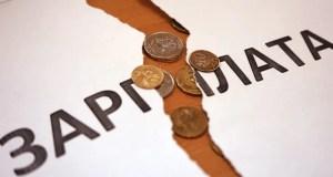 В Крыму бешеными темпами растут долги по зарплате