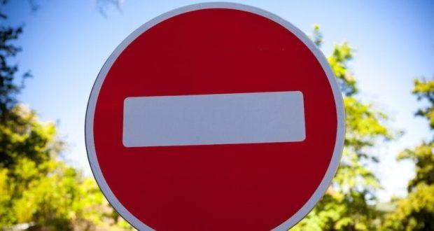Внимание! В Симферополе будет перекрыто движение транспорта