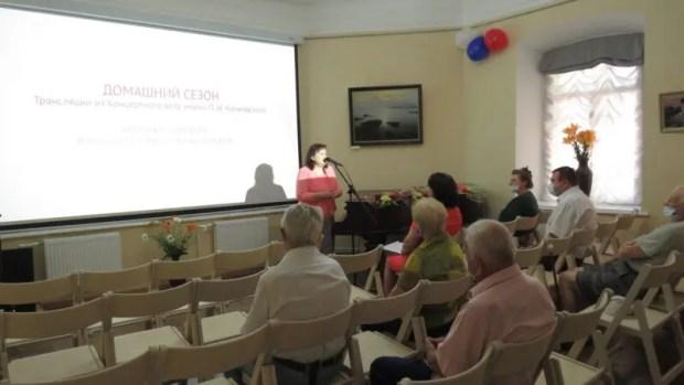В Крыму открыли второй виртуальный концертный зал