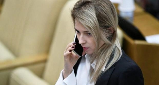 Наталья Поклонская обратилась к президенту Украины с призывом начать переговоры по воде Крыму