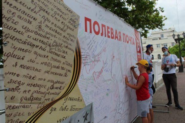 Севастопольцы присоединились к акции «Голубь мира»