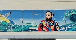 В терминале симферопольского аэропорта разместили 20-метровую граффити-картину с Айвазовским