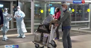 «Ловушка» для туристов сработала! За сутки в обсерваторы Крыма отправлено 127 приезжих