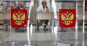 Выборы губернатора Севастополя состоятся 13 сентября