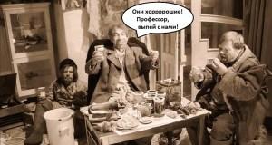 Смотрите, с кем выпиваете, а лучше совсем не пейте. Поучительная история из Севастополя